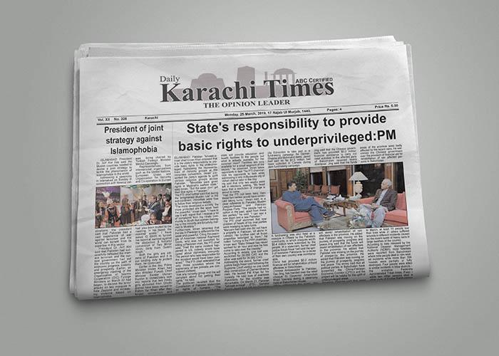 NewsPaper 25 March 2019 - Daily Karachi Times | Newspaper