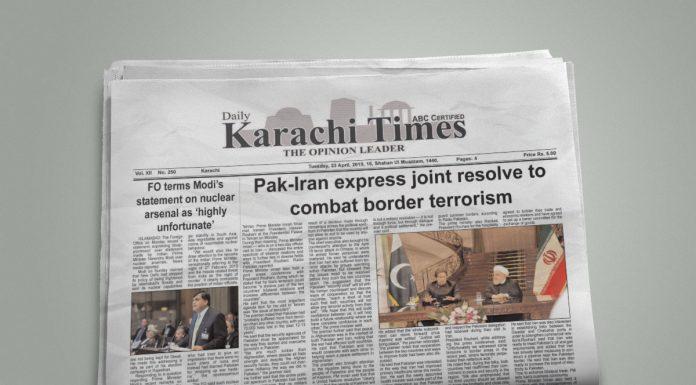 Banks Archives - Daily Karachi Times | Newspaper | Media | News