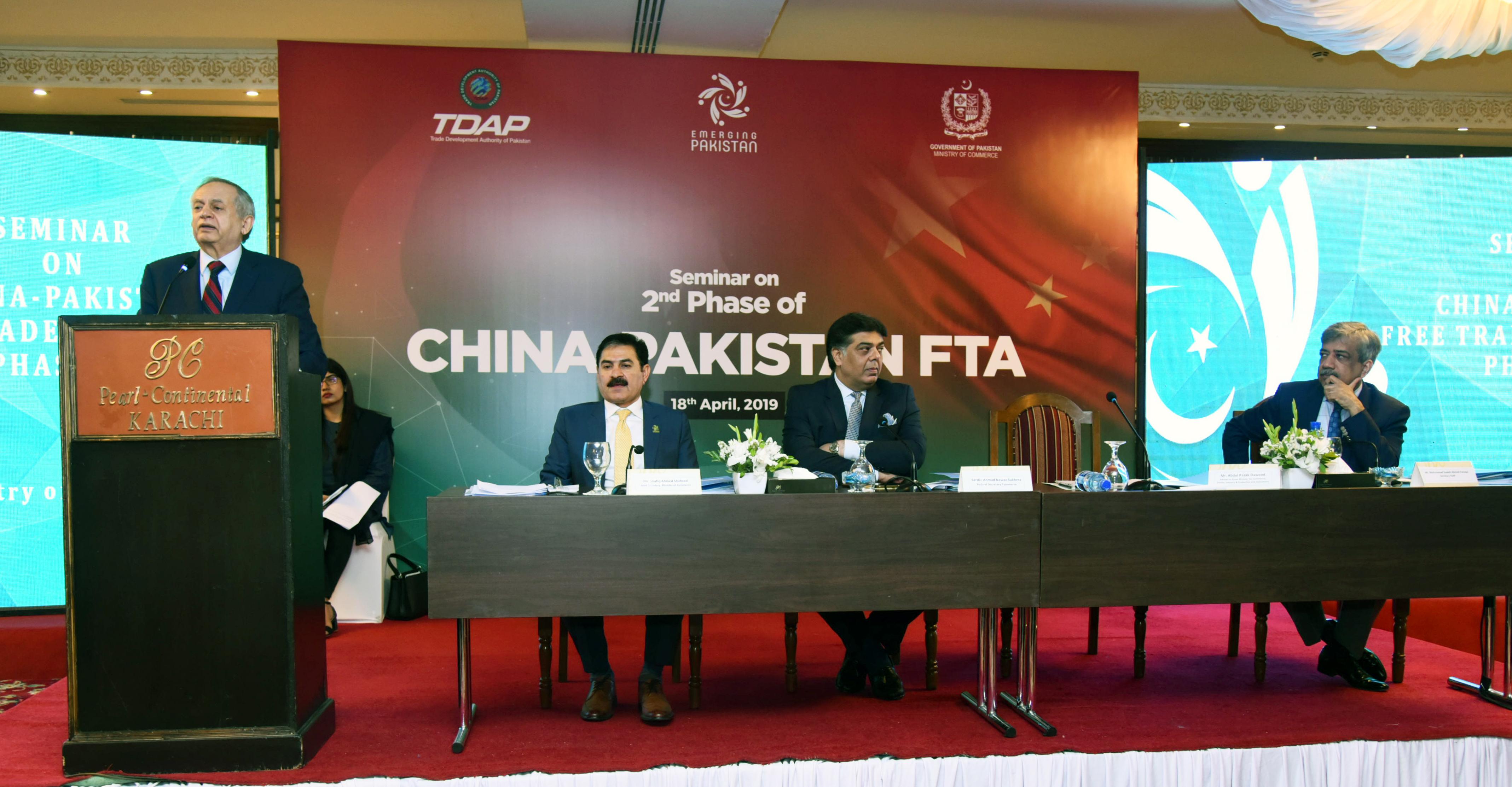SEMINAR ON 2nd PHASE OF PAKISTAN-CHINA FTA - Daily Karachi